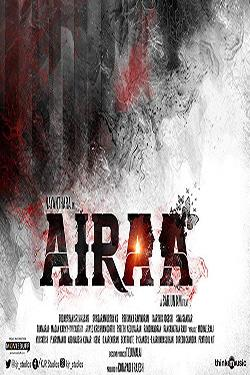 دانلود فیلم Airaa 2019