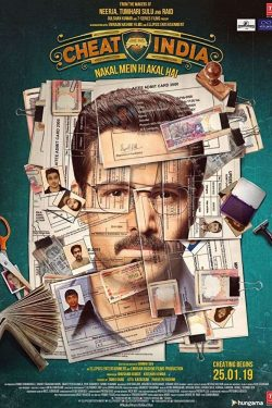 دانلود فیلم Why Cheat India 2019