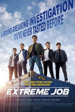 دانلود فیلم Extreme Job 2019