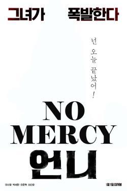 دانلود فیلم No Mercy 2019