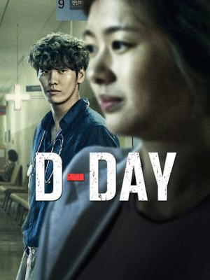دانلود سریال کره ای D-Day
