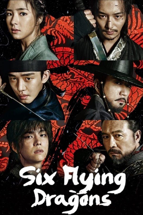 دانلود سریال کره ای Six Flying Dragons