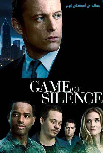 دانلود سریال Game Of Silence