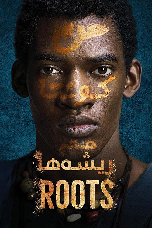دانلود سریال Roots