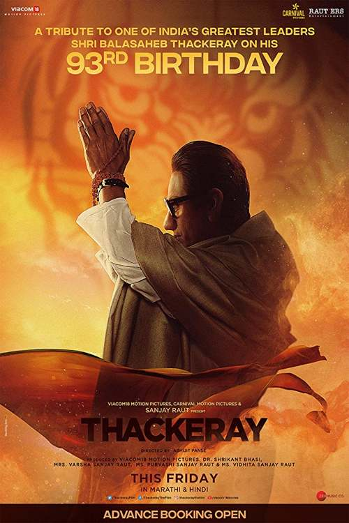 دانلود فیلم Thackeray 2019