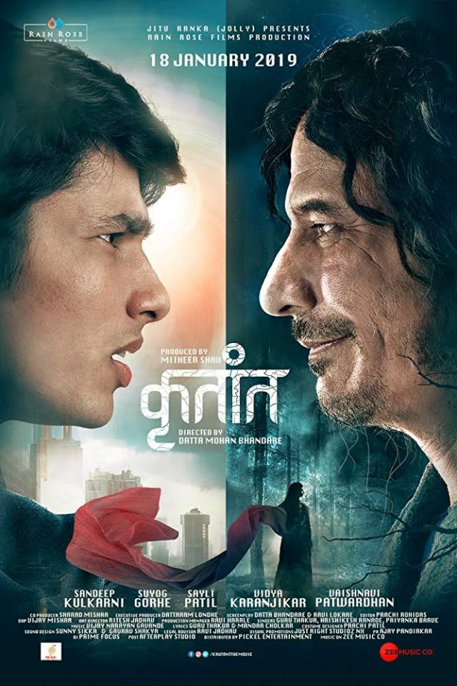دانلود فیلم Krutant 2019