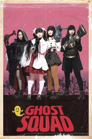 دانلود فیلم Ghost Squad 2018
