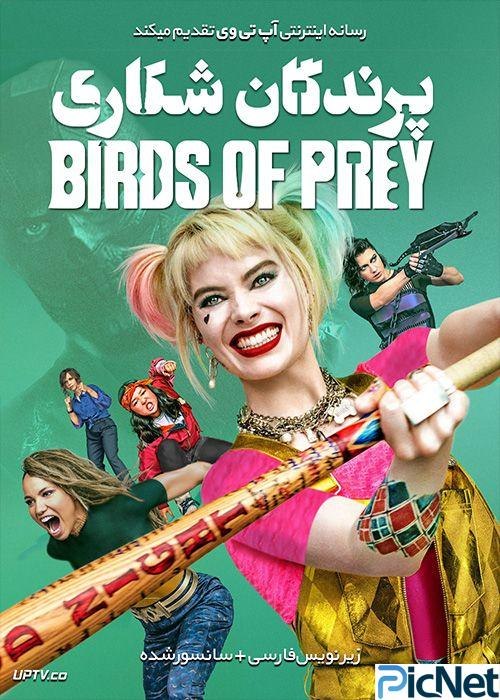 دانلود فیلم Birds of Prey Harley Quinn 2020