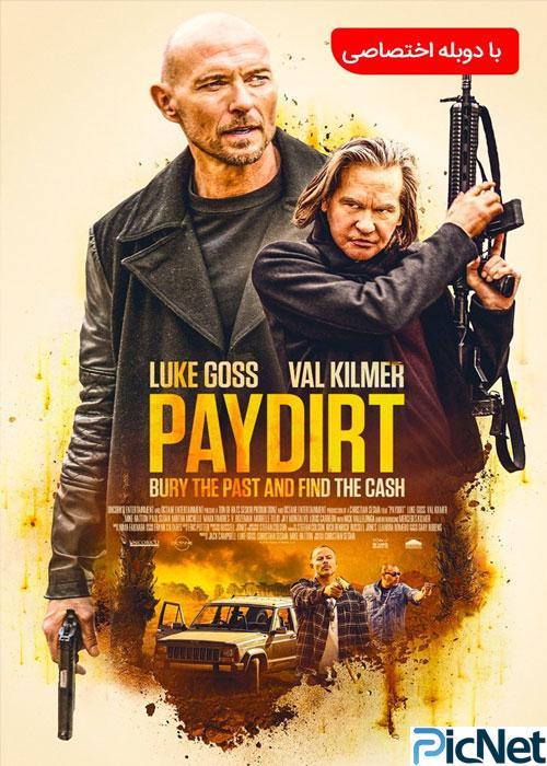 دانلود فیلم Paydirt 2020