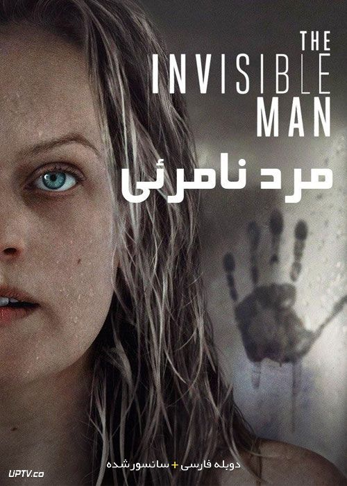 دانلود فیلم The Invisible Man 2020