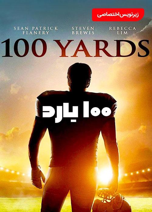 دانلود فیلم 100Yards 2019