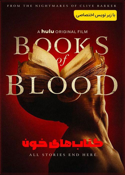 دانلود فیلم Books of Blood 2020