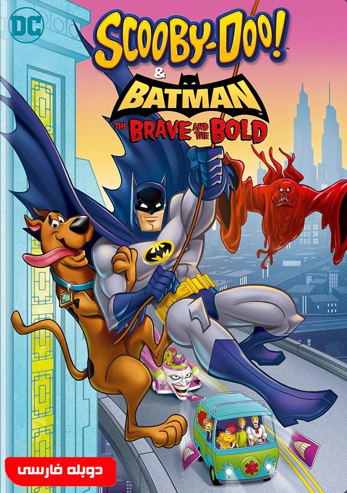 دانلود انیمیشن Scooby-Doo! & Batman 2018