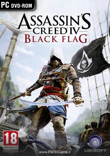 دانلود نسخه فشرده بازی Assassins Creed IV:Black Flag برای PC