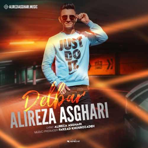 دانلود آهنگ جدید علیرضا اصغری بنام دلبر