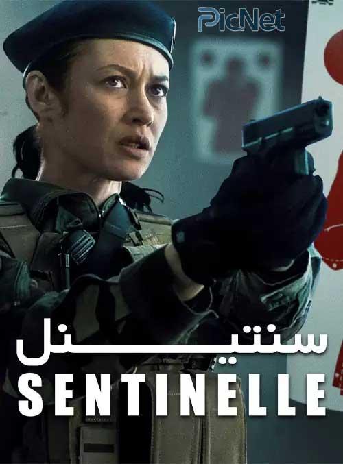 دانلود فیلم Sentinelle 2021