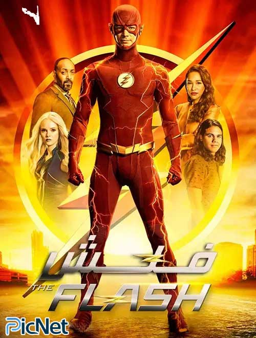 دانلود فصل هفتم سریال The Flash 2021