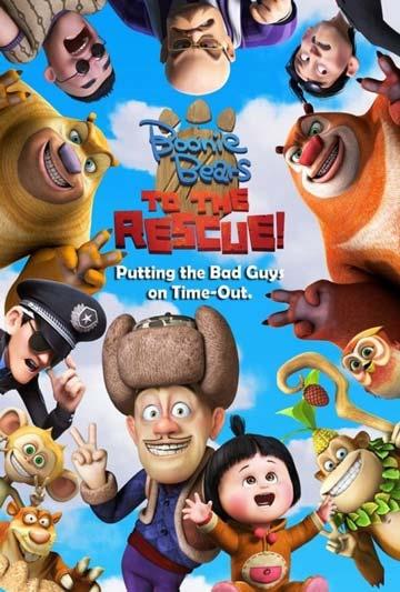 دانلود انیمیشن Boonie Bears: To the Rescue 2014