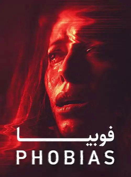 دانلود فیلم Phobias 2021